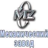 """OOO """"Mehanicheskiy zavod"""""""